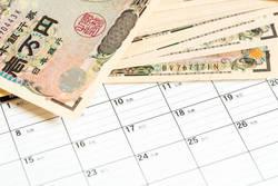 給料日に確認!給与明細の「所得税」や「住民税」の天引き理解してる?