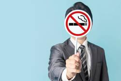 喫煙と新型コロナウイルスをテーマに研究会