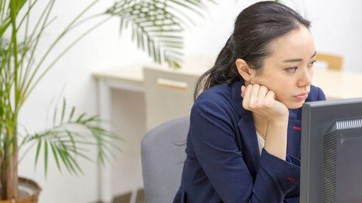 産休から復帰しましたが、努力の方向性がわからなくなりつつあります(写真 : プラナ / PIXTA)