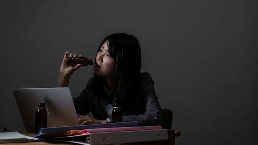 わが国特有の「裏の承認」文化が仕事の効率化を妨げている(写真:aijiro / PIXTA)