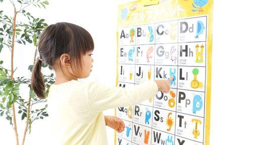 子どもには大人とは異なる学び方がある(写真:maroke / PIXTA)