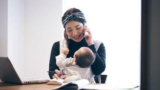 育休期間を漫然と過ごすのではなくて何らかの目的意識を持ってきちんと過ごせば、キャリアのプラスになることも(写真:kohei_hara/iStock)