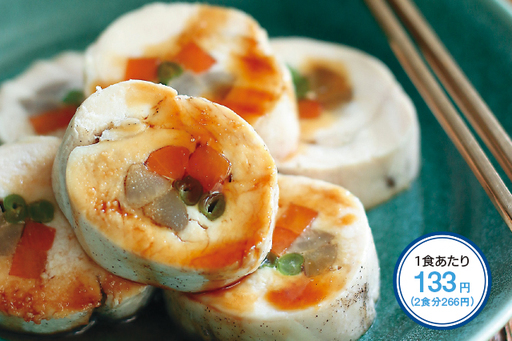 お弁当にも、おもてなしにも活躍するレンジ八幡巻きは1食あたり133円(2食分266円)