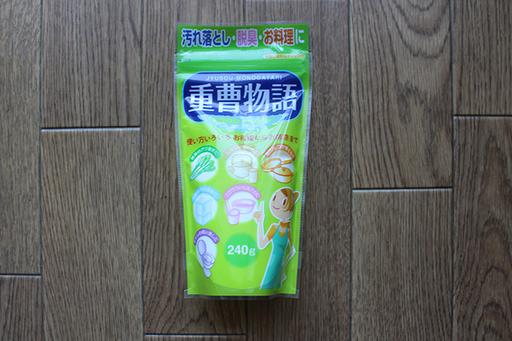 重曹物語(108円)|セリア