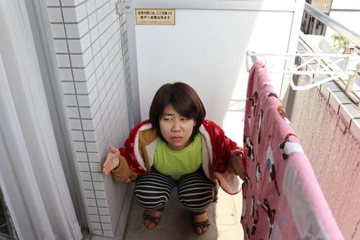 木村家の狭いベランダ。みんなの家もこんな感じじゃないかい?