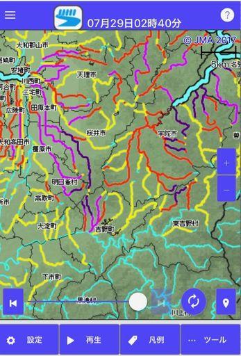 気象庁ホームページの「洪水警報の危険度分布」。川ごとに危険度分布が色分けされている。濃い紫が「極めて危険」、薄い紫が「非常に危険」で、氾濫注意水位等を超えていれば避難勧告が出る(出所:気象庁HP)
