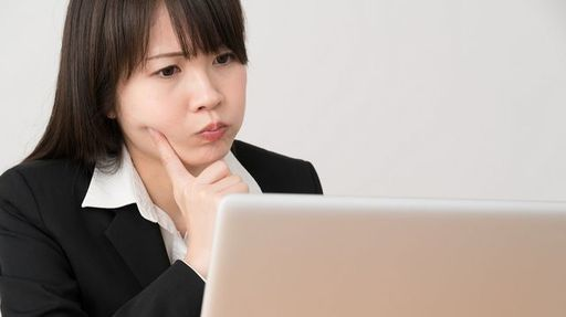 自分は意図しなくても、メールで相手をイラッとさせてしまうことがある (写真:aijiro / PIXTA)