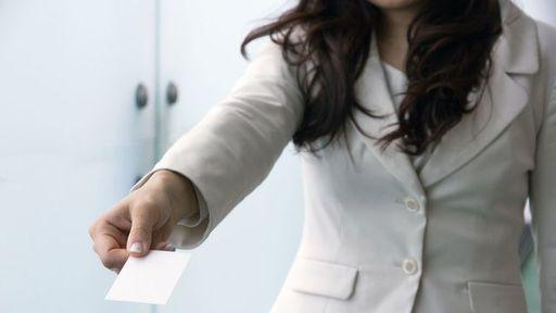 会社員と仕事する場合、「より社畜的」なマナーのほうがうまくいく?(写真:SetsukoN/iStock)