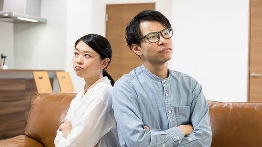 年金分割は世間で言われるほど、妻にとっていい制度ではない。特に、専業主婦は要注意だ(写真:amadank/PIXTA)