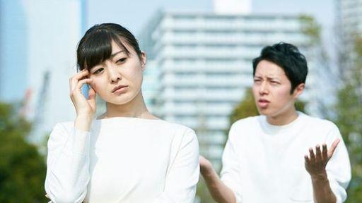 20代30代の夫婦の間で増えている「夫源病」。夫は自分の言動で妻にストレスを与えていると自覚していないことも。妻はどうやって身を守ればいいのだろうか(写真:Kazpon / PIXTA)