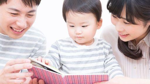 「読み聞かせ」は子どもたのためだけではなく、親にとってもメリットがあるという(写真:しげぱぱ/PIXTA)