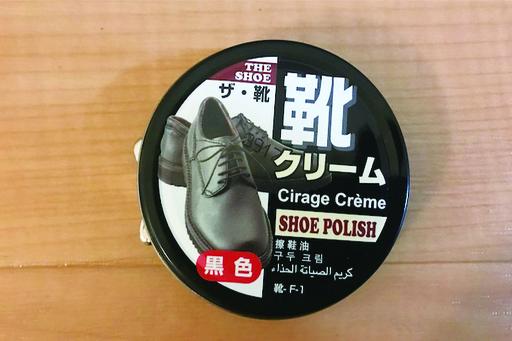 靴専用クリーム