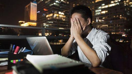 なぜ、日本人は長時間労働をしているのでしょうか?その背景には2つの「無限」がありました(写真:iStock/FangXiaNuo)