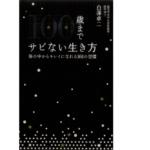 価格:¥950(税抜)