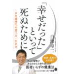 価格:¥800(税抜)