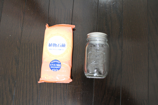 固形石鹸+ビン