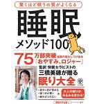 定価 ¥1,512(税込)