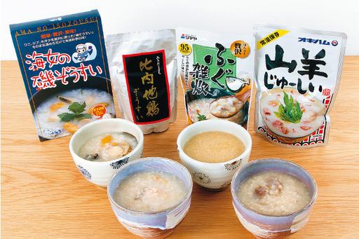 秋田県、岩手県、山口県、沖縄県の4つの雑炊を食べ比べてみた!