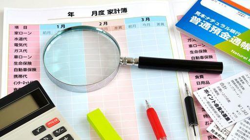 家計簿のスタートにどうして1月はふさわしくないでしょうか?(写真:Naoaki/PIXTA)