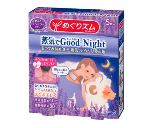 めぐりズム 蒸気でGood-Night 夢みるラベンダーの香り(5枚入り)オープン価格/花王