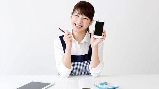 ストレスのたまる食費や交際費を削らずに、ラクに自動で節約できる方法とは?(写真:kuro/PIXTA)