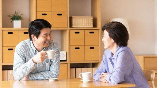 幸せな「卒婚」に向けて、今から準備しておくこととは?(写真:xiangtao/PIXTA)