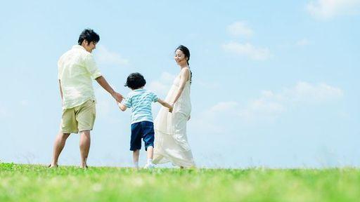 子どもの「自己肯定感」を高めるためには親にはどんなことが必要でしょうか(写真:kikuo/PIXTA)