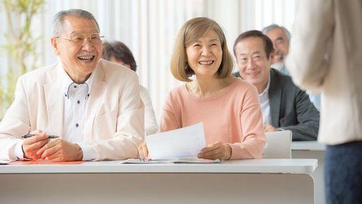老後の生活を安定させるだけの資金を確保するのはたいへんです(写真:プラナ / PIXTA)