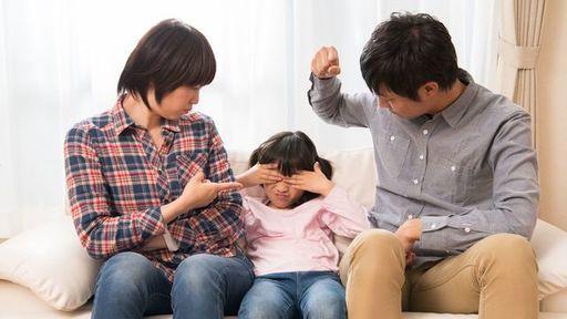 「しつけ」や「教育」に体罰は必要ありません(写真:U-taka/PIXTA)
