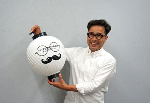 NPO法人スーパーダディ協会代表・高橋一晃氏/TBSのプロデューサーと一児の父として仕事と子育ての両立をはかる