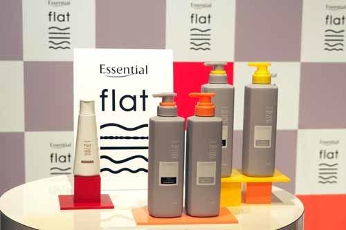 花王が「エッセンシャル flat」を発表 - くせ・うねり髪さん必見