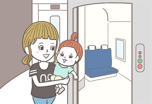 新幹線での移動時は、できるだけ多目的室の近くに席をとるのがいいですよ