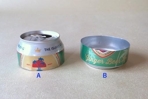 飲み口から4㎝、底から3㎝の位置に油性ペンでガイドラインを引き、はさみで切断する