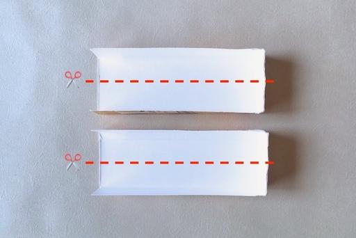 パック上部(三角部分)は切り離してもOKだが、底部分は最後まで残しておく