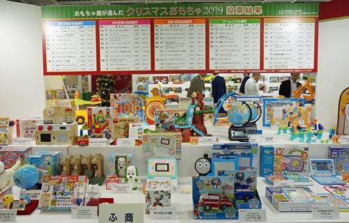 クリスマスおもちゃ見本市が開催。今年のトレンドは?