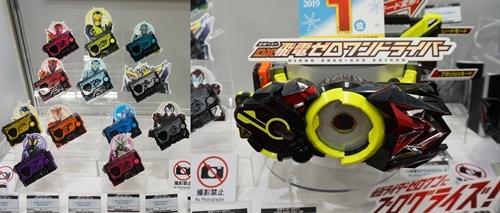 「変身ベルト DX飛電ゼロワンドライバー」(6,980円/バンダイ)