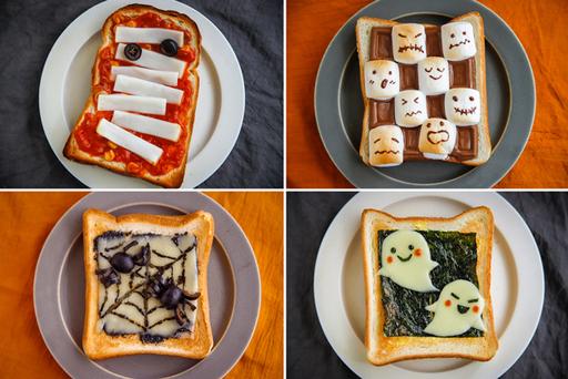 簡単に作れる、ハロウィンモチーフのアイディアトーストのレシピをご紹介!