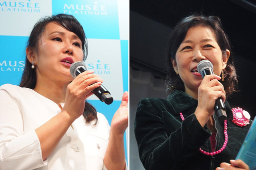 藤沢女性のクリニックもんま・院長の門間美佳さん(左)と、一般社団法人KSHSキチンと手術・ホンネで再建の会・代表理事の溝口綾子さん(右)