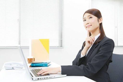【画像出典元】「iStock.com/kokoroyuki」