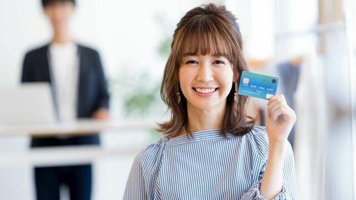 クレジットカードで効率よくポイントを貯めるワザを紹介(写真:ふじよ/PIXTA)