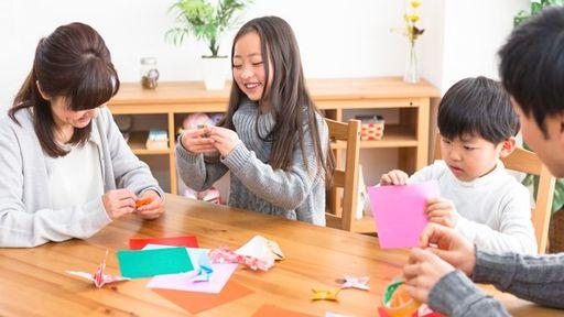 新型コロナウイルスの影響で室内で遊ぶことが増えた子どもたちに、おすすめの遊び道具を紹介(写真:msv/PIXTA)