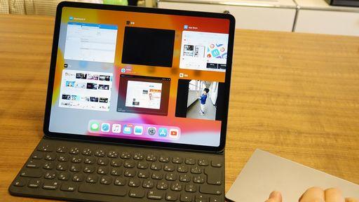 マウスとトラックパッドに対応した「iPad」をさらに便利に使う裏技を紹介する(筆者撮影)