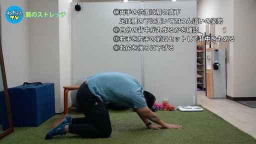 背中を丸めた状態のままお尻を後ろに下げ、「鼻で5秒息を吸って5秒吐く」深呼吸を1分間続ける