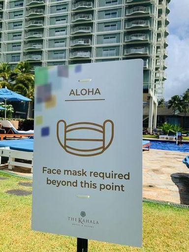 マスク着用を促すサイン(写真:ザ・カハラ・ホテル&リゾート)