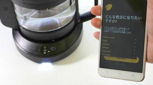 スマートフォンと連携する次世代ティーポット、LOAD&ROADの「teploティーポット」(筆者撮影)