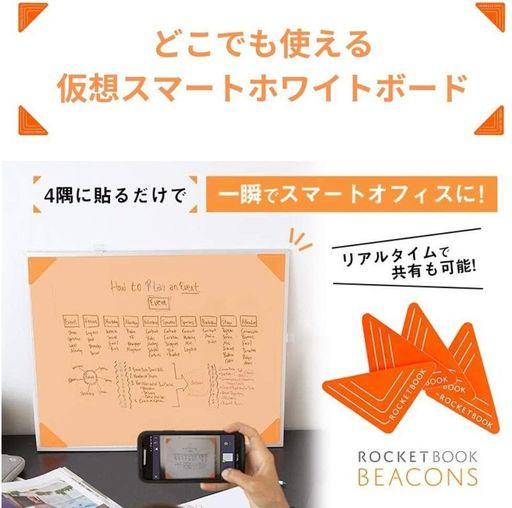 【画像出典元】「Amazon.co.jp」
