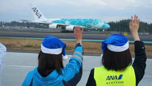 2020年12月12日の「アーリークリスマス」フライトで、離陸直前の機材を見送るANAスタッフ(記者撮影)