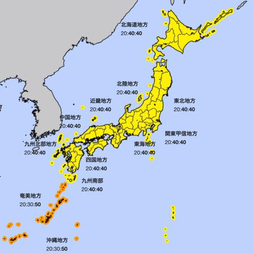夏(6〜8月)平均気温(出所:気象庁HP)