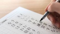 字がヘタな人がわかっていない基本中の基本│ポイントを押さえれば大人らしい字は書ける