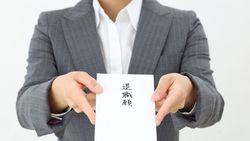 会社を辞める時は保険も見直さないとヤバイ│3000万円超の保険を解約するのと同じ!?